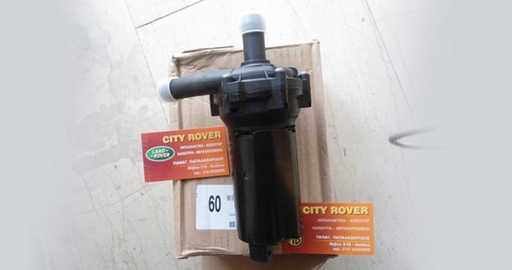 Range Rover Sport water pump