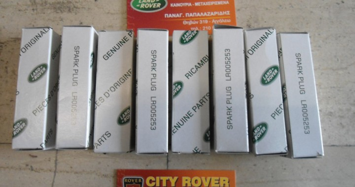 Range Rover Sport spark plug