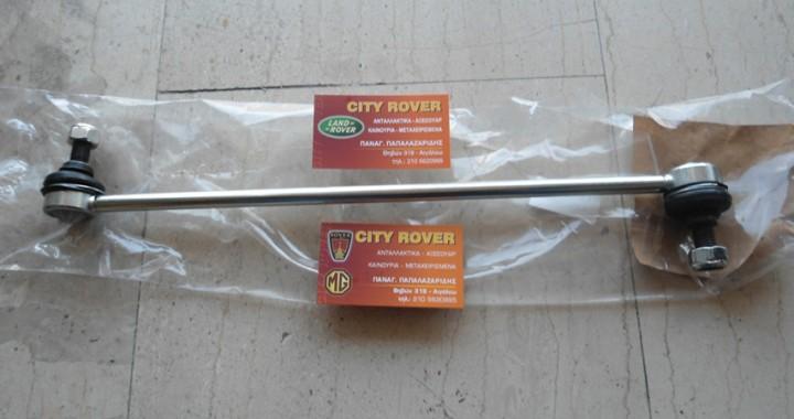 Range Rover 3 armbands zamfor