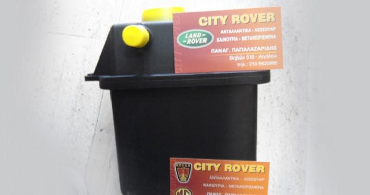 Ranger Rover 3 water tank