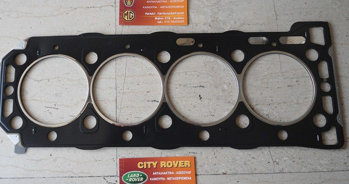 Head gasket MLS