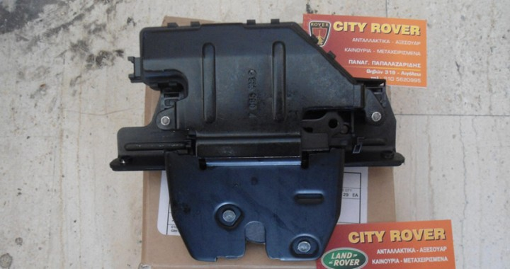 Ranger Rover 3 fifth door lock