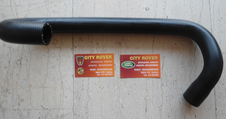 Rover 200 collars