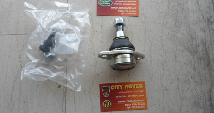 Ranger Rover 3 ball Joints