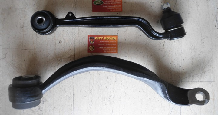 Range Rover 3 Arms Front