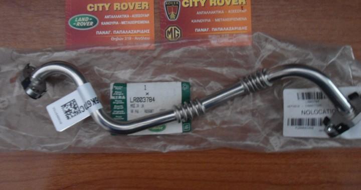 Range Rover Sport return tube
