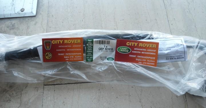 Range Rover Sport power steering hose
