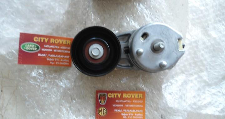 Range Rover belt tensioner