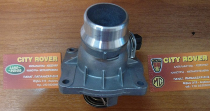 Ranger Rover 3 thermostat