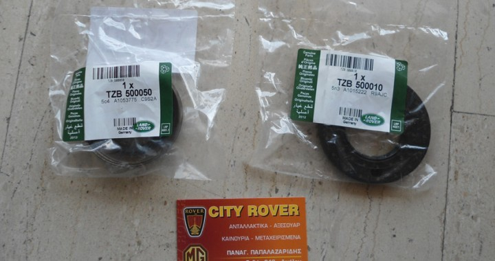 Range Rover Sport differential seals