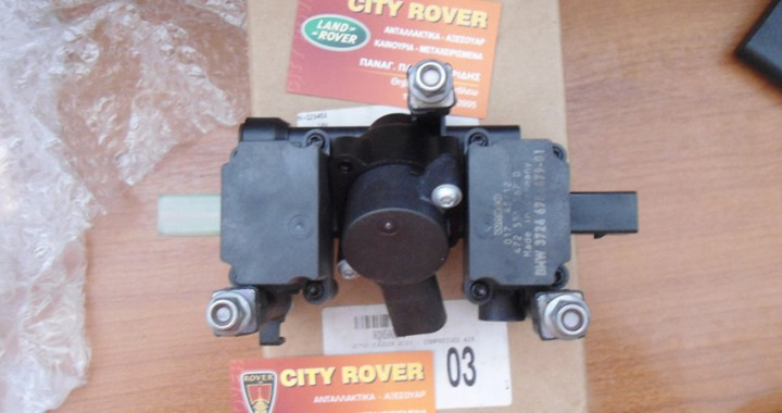 Ranger Rover 3 valved air suspension
