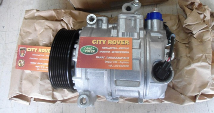 air condition kompressor Land Rover Discovery