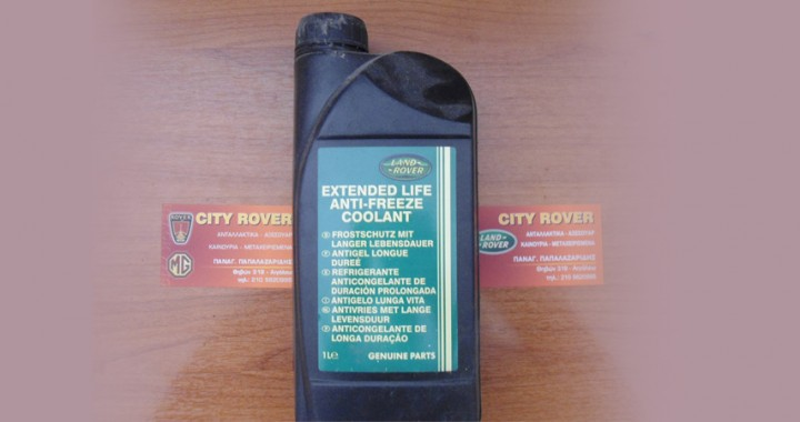 antifreeze coolant Range Rover 2
