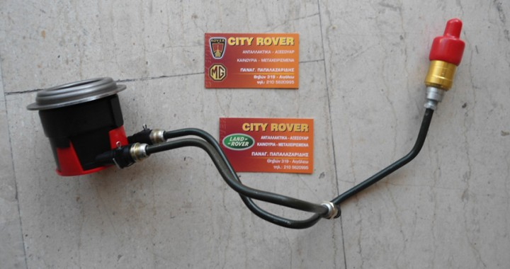 clutch pump Rover 75