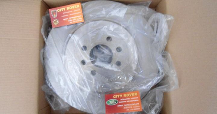 4pistons Brake Discs MG