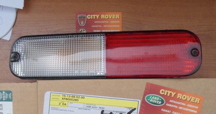 rear bumper light