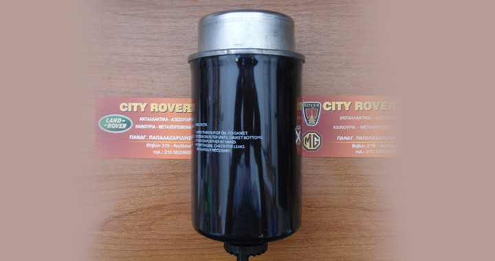 oil filter Land Rover Defender