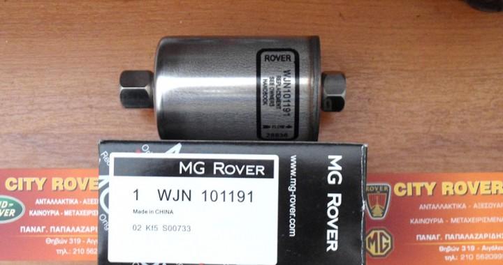 fuel filter MG