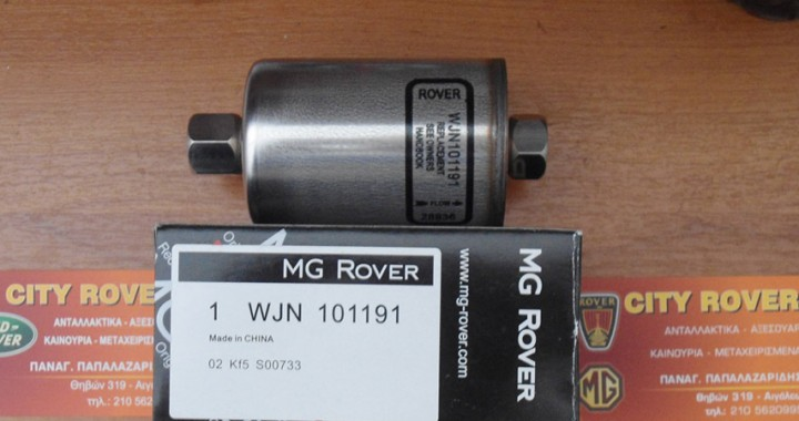 gasoline filter R45 MG ZR