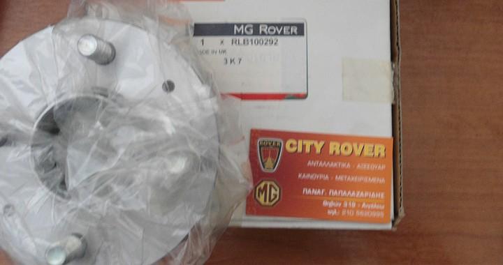 hub Rover 75