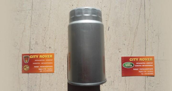oil filter TD4 1997-2005