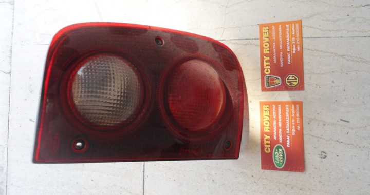 rear lights freelander