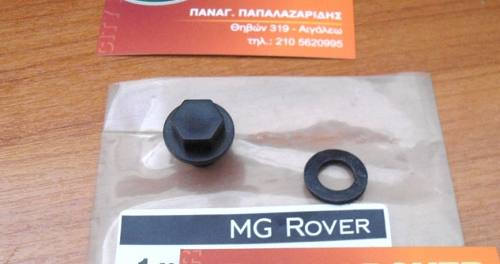 radiator cap MG