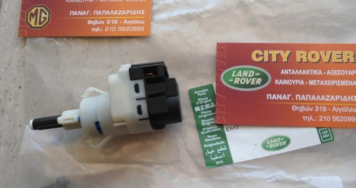 reversing valve freelander