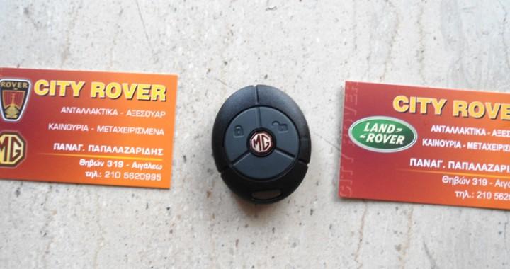 alarm controller